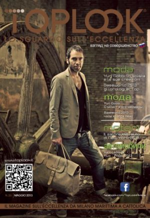 cover_026-300x436