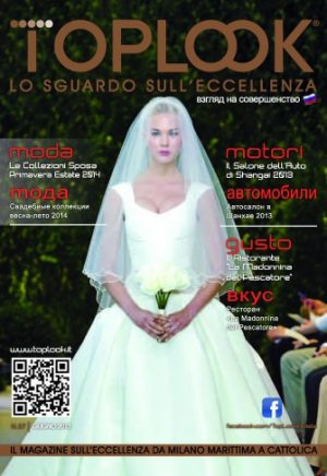 cover_027-300x436