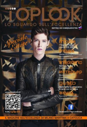 cover_028-300x436
