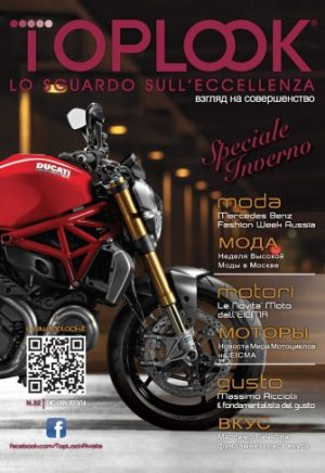 cover_032-300x436