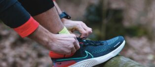 Nike ZoomX Invincible Run La scarpa che facilita la corsa e riduce gli infortuni